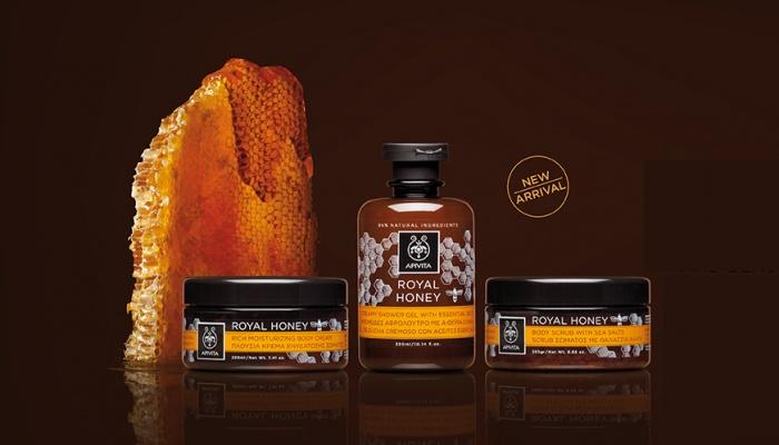 Royal Honey Apivita, culte al cos!!