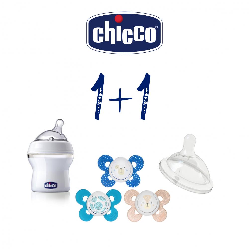 CHICCO 1+1